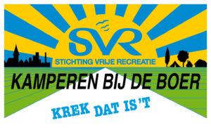 Sticker_SVR